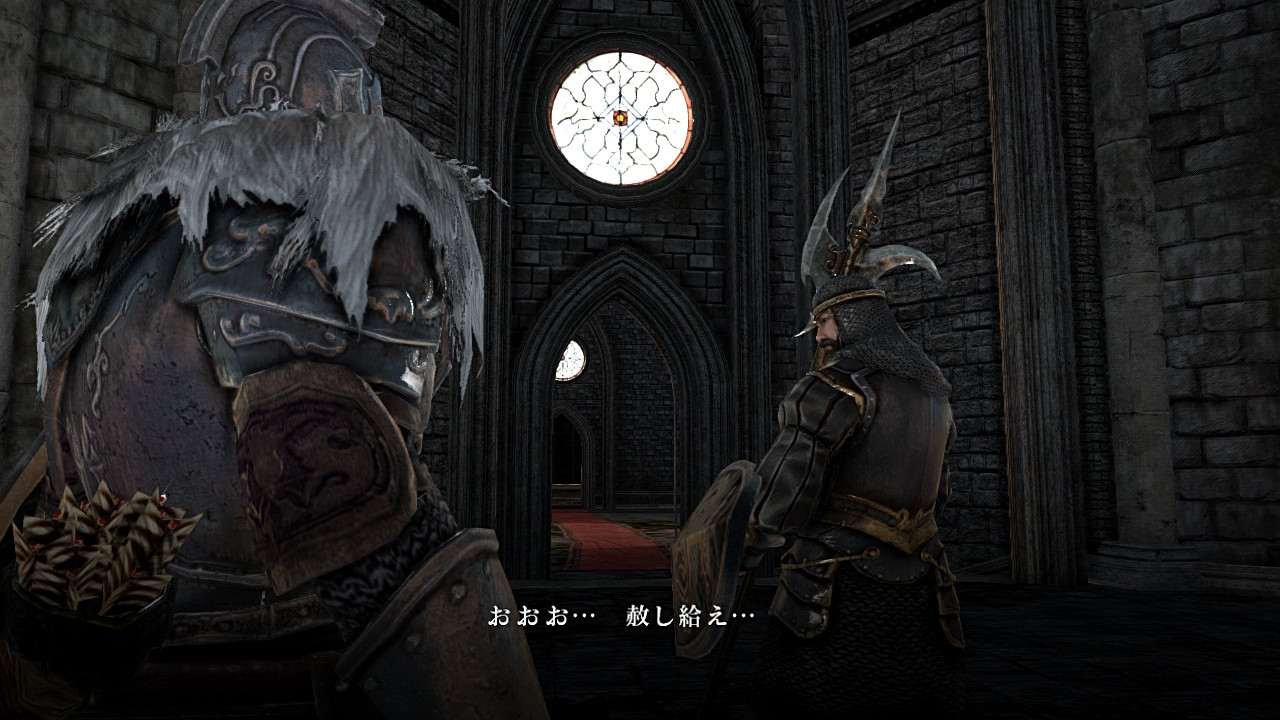 dark-souls-2-screen-shot-26.jpg