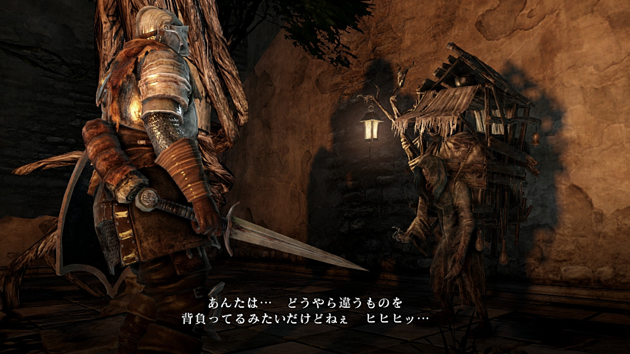 dark-souls-2-screen-shot-32.jpg